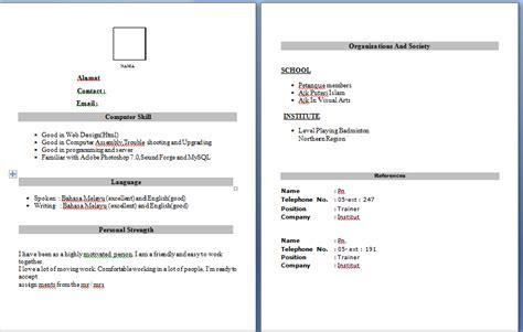 Contoh resume mintak kerja png 841x535